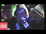 Frantic Flintstones - What The Hell - (Live at the Hummingbird Club, Birmingham, UK, 1988)
