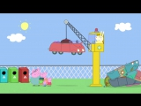 ? Свинка Пеппа - мультфильм - Переработка - Новая серия - Все серии подряд в альбоме группы ?