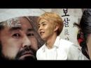 160622 스포주의봉이 김선달 쇼케이스 XIUMIN 시우민 김민석 PART5