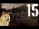 Приключения Собаки-биатлониста в Stalker ОП-2 №15
