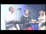 Русский Размер DJ Цветкоff - Вместе (юбилейный концерт 2004 г)