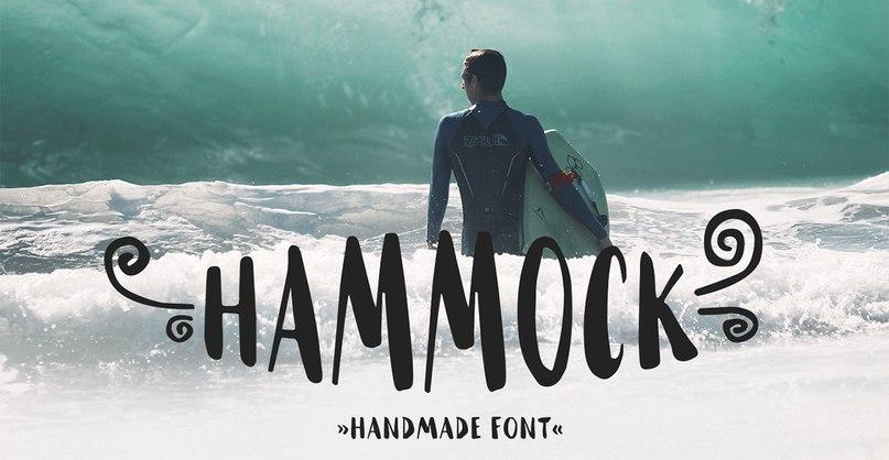 HAMMOCK шрифт скачать бесплатно