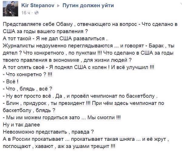 При нефти за 40 долларов Россия потратит половину резервного фонда госбюджета, - глава Сбербанка РФ Греф - Цензор.НЕТ 2522