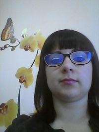 Наталья Хатнюк