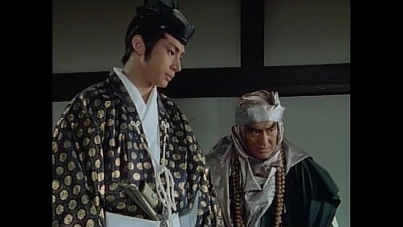 Minamoto Yoshitsune 1990 Ч 2 Рус саб