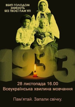 """Набсовет """"Укрнафты"""" избрал трех новых членов правления - Цензор.НЕТ 2706"""