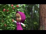 Маша и Медведь - Кто не спрятался, я не виноват! (Серия 13)