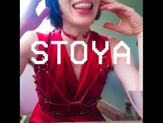 Glitché Stoya