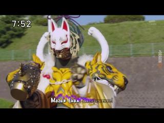 [dragonfox] Shuriken Sentai Ninninger - 28 (RUSUB)