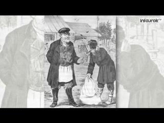 5. Денис Иванович Фонвизин и его комедия «Недоросль»