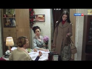 Срочно ищу мужа (2011)