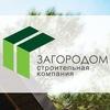 ЗАГОРОДОМ Строительная компания Воронеж