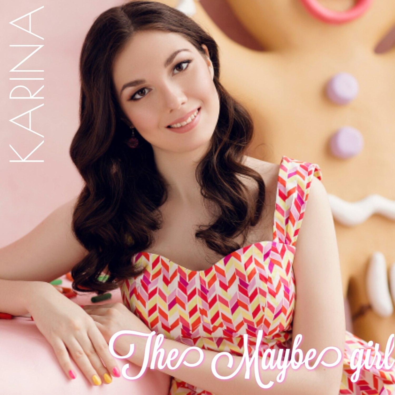 ������ Karina ����������� �������� �����