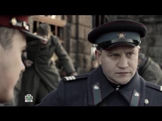 Ленинград 46 - 5 серия