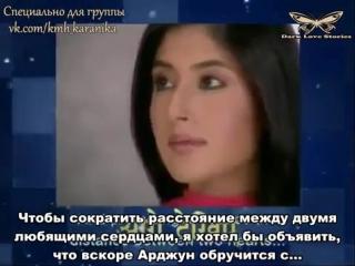 57 (русс.субтитры)   1plus1tv.ru & turkish-tv-series.ru