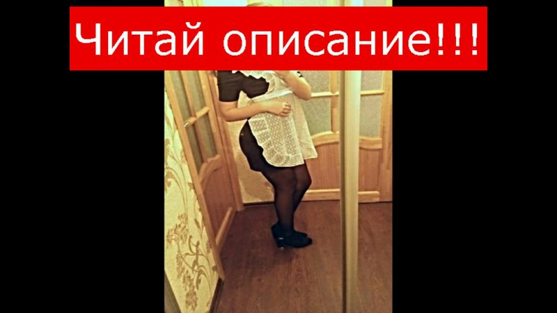 жесткий секс любительское видео красивые девушки голая попа только для взрослых плохая девочка танцует и » Freewka.com - Смотреть онлайн в хорощем качестве