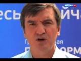 Золотой телец  Фильм расследование Аркадия Мамонтова