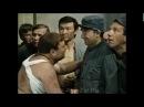 Отрывок из фильма Джентльмены удачи на узбекском языке, ну очень смешно.