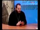 Исповедь. Таинство Исповеди. Священник Павел (Островский)