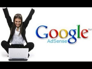 Google AdSense  регистрация и подключение к сайту