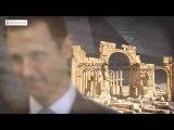 Как ломают ИГИЛ: Пальмира отбита. Что дальше?