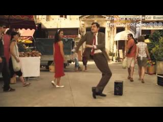 Мистер Бин танцует