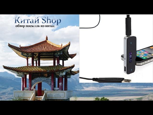 FM транслятор/радиопередатчик [Китай Shop № 10]