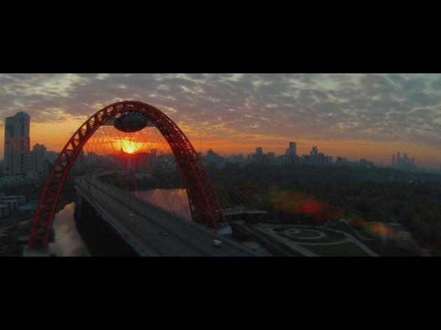 Восход солнца в Москве Живописный мост Таймлапс с квадрокоптера