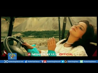 Pashto New Film Song 2016 Janan De Janaan Film Gul E Jana On This EID