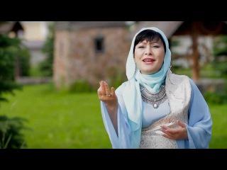 Фатима Ахтаева - Далалай (Песня о любви) - Чечня, Россия