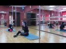 Exotic Pole Dance Tutorial - Warm Up Exercises (Part 3)