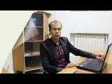 Видео обучение Forex урок №1 для начинающих