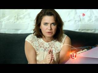 Капкан для звезды на канале ТВЦ (анонс №2)
