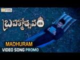 Madhuram Video Song Trailer    Brahmotsavam Movie Songs    Mahesh Babu - Filmyfocus.com