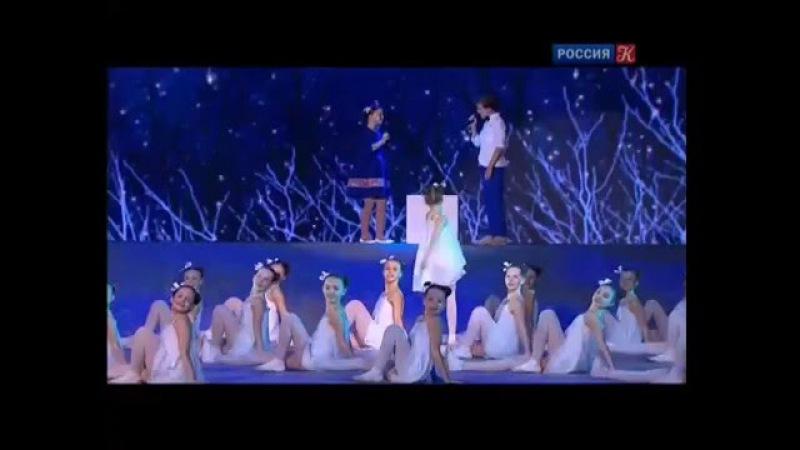 Миша Смирнов Мария Мирова Песня Звездочета