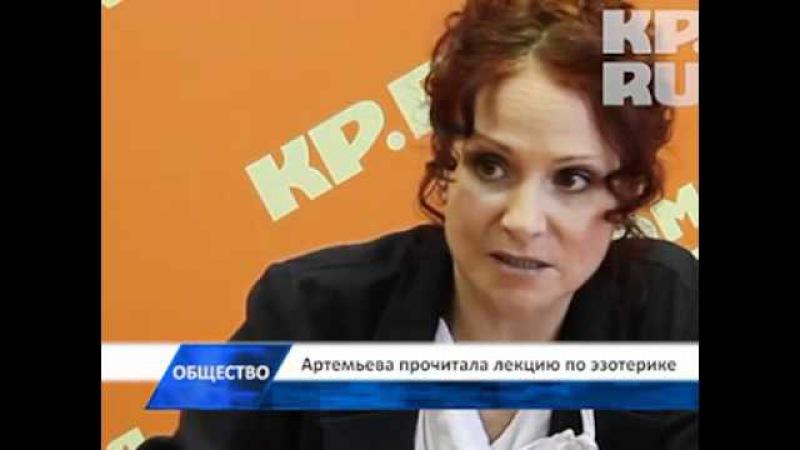 Непросвещённость уже не в моде - Людмила Артемьева