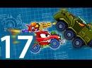 Мультик ИГРА для детей про МАШИНКИ - МАШИНА ест МАШИНУ 5 17 KidMasterGames