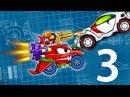 Мультик ИГРА для детей про МАШИНКИ - МАШИНА ест МАШИНУ 5 3 KidMasterGames