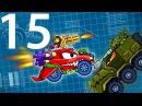 Мультик ИГРА для детей про МАШИНКИ - МАШИНА ест МАШИНУ 5 15 KidMasterGames
