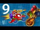 Мультик ИГРА для детей про МАШИНКИ - МАШИНА ест МАШИНУ 5 9 KidMasterGames