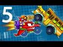 Мультик ИГРА для детей про МАШИНКИ - МАШИНА ест МАШИНУ 5 5 KidMasterGames