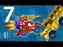 Мультик ИГРА для детей про МАШИНКИ - МАШИНА ест МАШИНУ 5 7 KidMasterGames