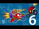 Мультик ИГРА для детей про МАШИНКИ - МАШИНА ест МАШИНУ 5 6 KidMasterGames