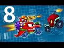 Мультик ИГРА для детей про МАШИНКИ - МАШИНА ест МАШИНУ 5 8 KidMasterGames