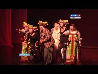 Кудымкарский театр ушел на каникулы