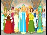 три богатыря и шамаханская царица клип.