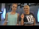 Аня Тихая и Софа Кольбедюк Танцы 2016