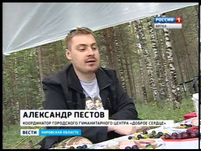 Турслет Радуга (Россия1)