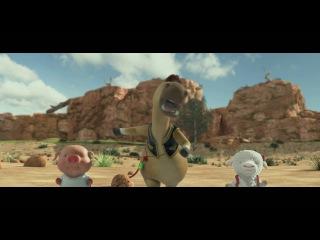 Где дракон - Трейлер (дублированный) 1080p