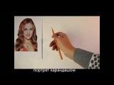 Лицо карандашом, как нарисовать лицо девушки
